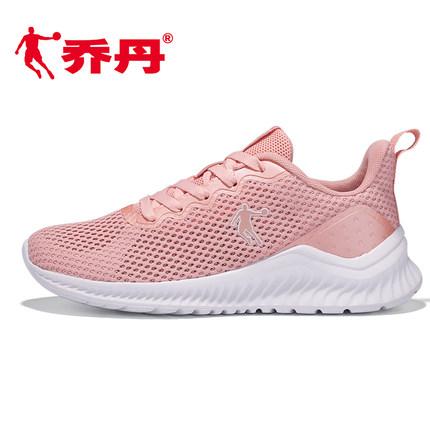 乔丹运动鞋女2019春季新款软底网面夏季透气正品跑步鞋子粉色女鞋