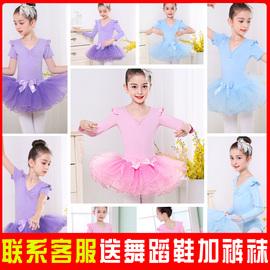 儿童舞蹈服女童练功服女孩芭蕾舞裙考级跳舞衣表演出服中国舞服装图片
