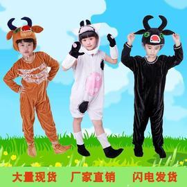 六一儿童牧场小乖乖奶牛舞台演出服服饰卡通黑黄牛奶牛小牛表演服