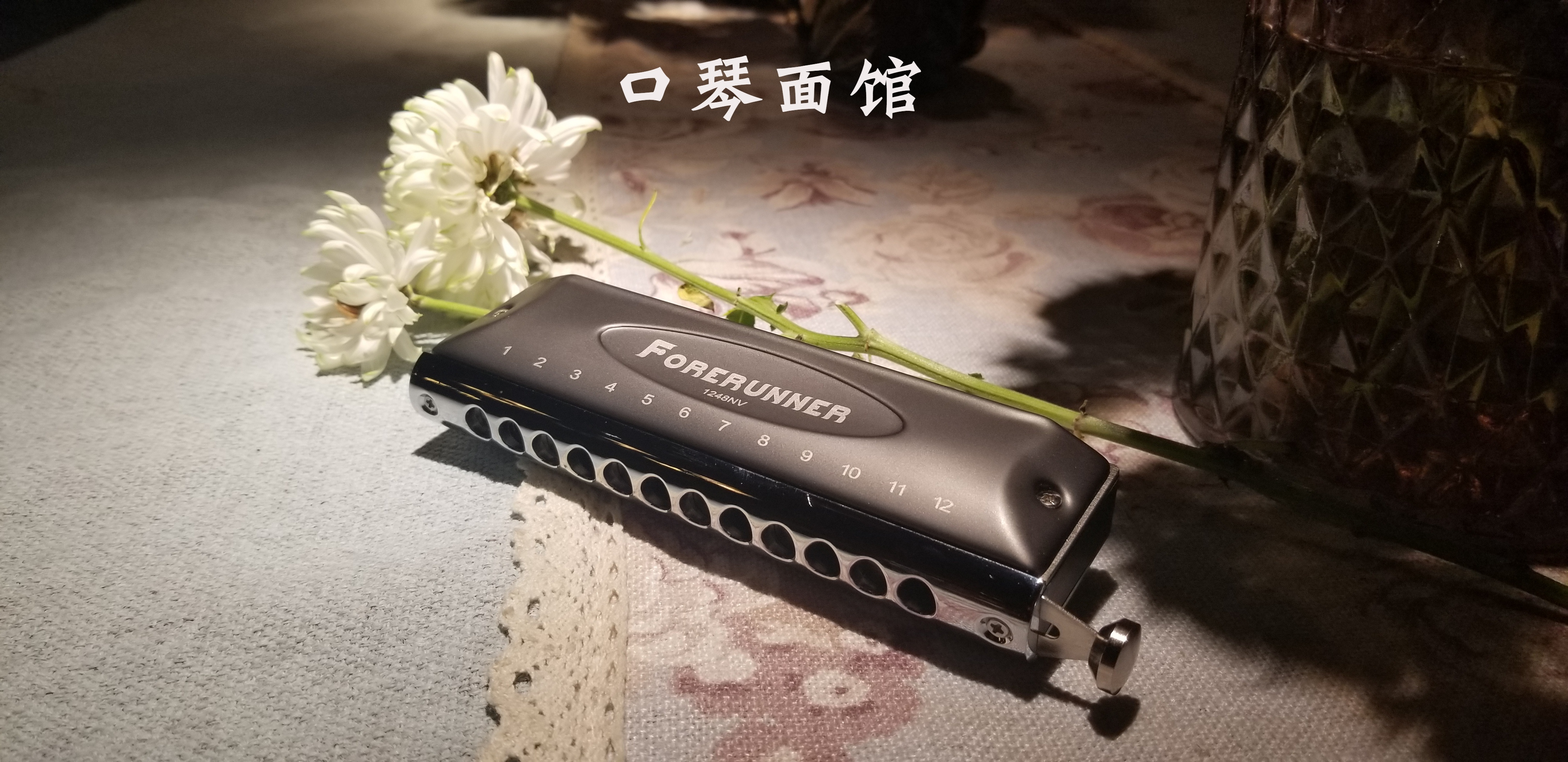 [harmonica noodle shop] Dongfang Ding, the forerunner of diaphragm free chromatic harmonica / 12 holes / Introduction/