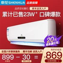 新品匹变频客厅立式冷暖空调立式柜机3NGV72LWKFR三菱重工