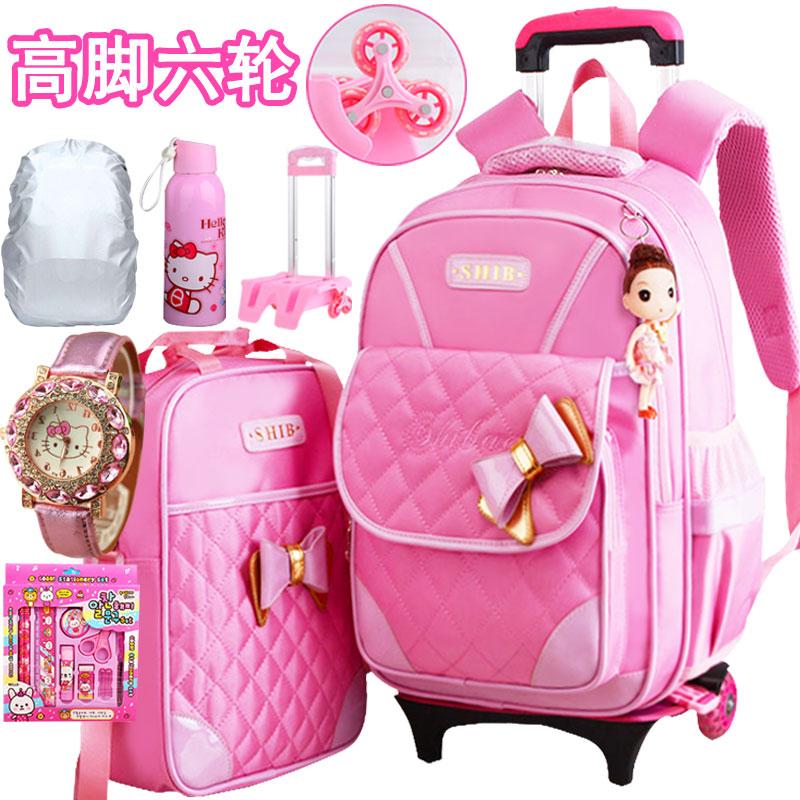 Детские чемоданы на колесиках Артикул 589893602530
