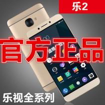 乐视乐2全网通4G双卡双待MAX2520工作室pro3手机群控X620Letv