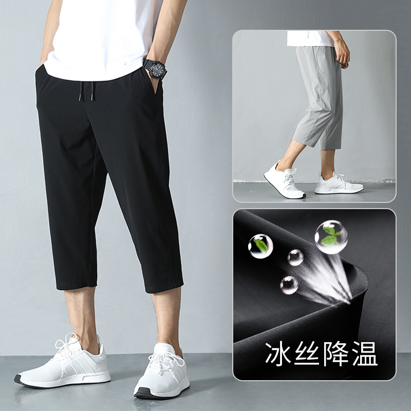 Seven-cent Pants Men's Summer Slim Eight-cent Leisure Shorts Sports Running Pants Ice-silk Loose and Quick-drying Seven-cent Pants Tide