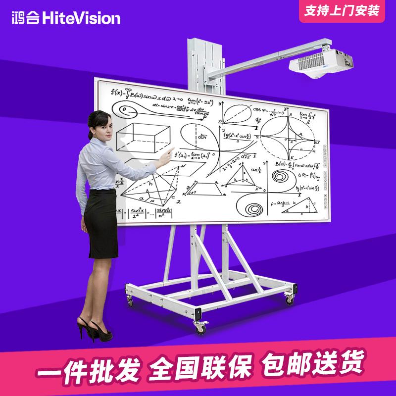 Honghe Electronics белый панель Электроника HV-i583 / i888 / i792 / i799 белый панель интерактивный красный Внеучебное обучение
