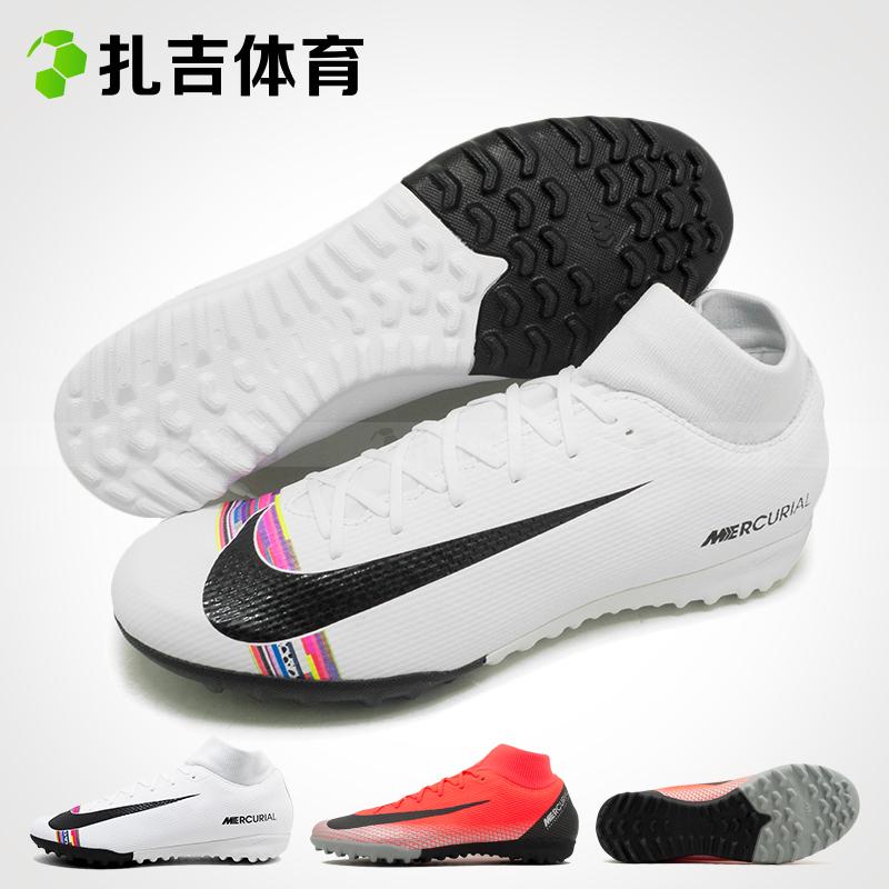 扎吉体育Nike刺客6碎钉TF人草C罗CR7男高帮足球鞋AJ3568-600-109