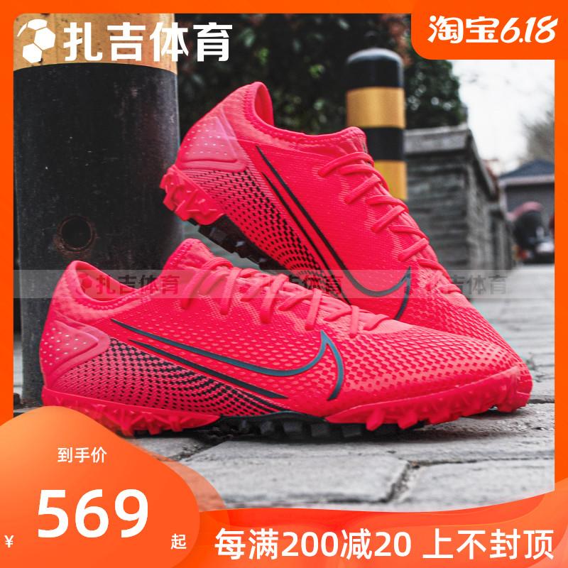 扎吉体育Nike刺客13 Pro碎钉TF人工草比赛男足球鞋AT8004-606-414