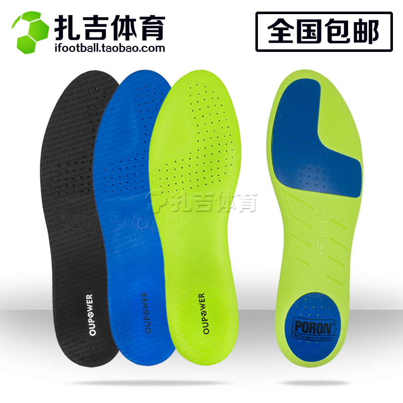 Наконечник счастливый физическая культура OUPOWER даже может затухание футбол стелька даже даже скольжение затухание дезодорация пот спортивной обуви подушка