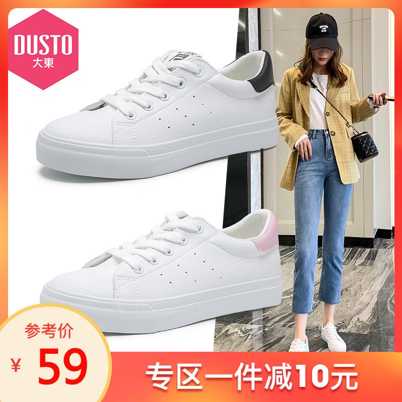 大东2021新款春季休闲鞋平底圆头舒适小白鞋透气系带小白鞋女鞋