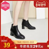 8537星期六时装靴舒适低跟冬季新款前拉链鬼帝靴时装靴绒里短靴女