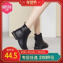 新款粗跟骑士靴不掉筒棕网站红高筒靴2020过膝长靴子女冬加绒显瘦