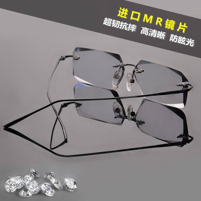Mens pure diamond rimmed spectacles titanium frameless spectacle frame near finished glasses with color changing glasses fashion