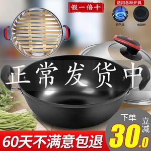 40cm铁锅家用老式双耳平底炒锅铸铁不粘锅大号大锅炖锅电磁炉专用