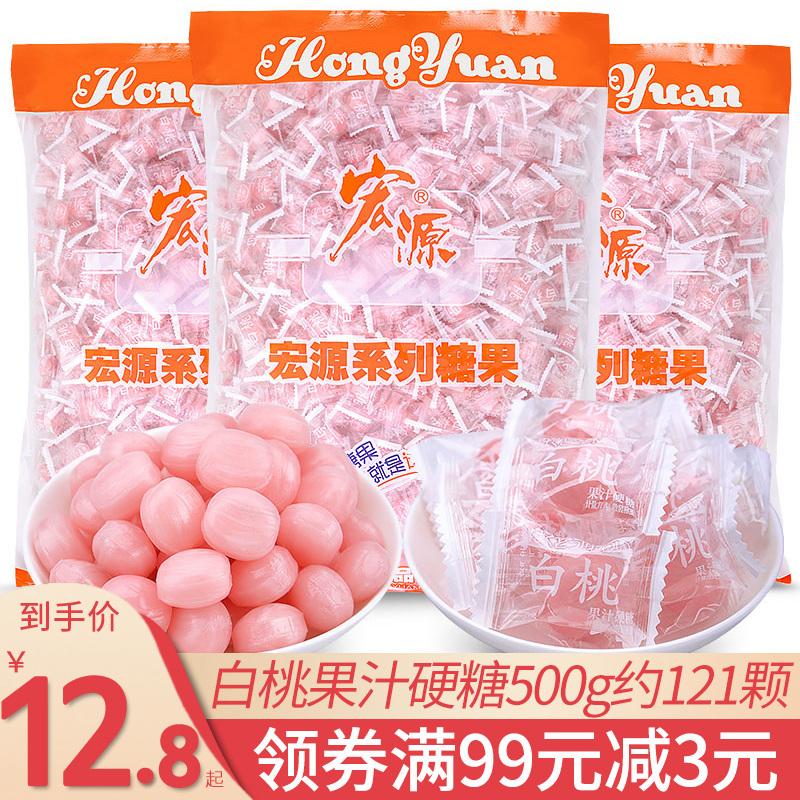 宏源白桃味果汁硬糖500g散装白桃糖喜糖日系水蜜桃果味糖果小零食
