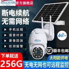 Камера дома открытый 360 градусов панорама без сети мобильный телефон удаленный дом 4G солнечный монитор открытый