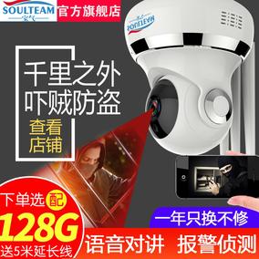 宝气无线360度全景摄像头连监控器