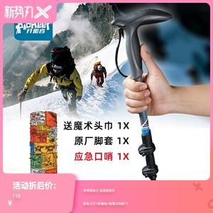户外多功能超轻碳纤维登山杖伸缩折叠男越野爬山防滑女碳素手杖