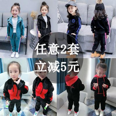 女童保暖衣服女加厚加绒套装2018秋冬新款1儿童3岁宝宝卫衣两件套