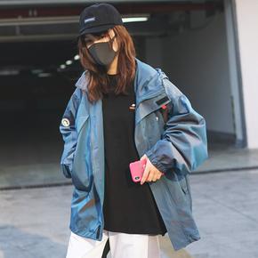 镭射全息反光电光蓝色外套女春秋薄款宽松运动夹克个性潮酷嘻哈bf