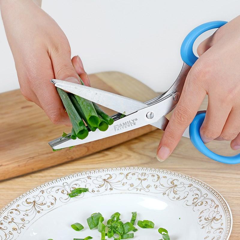 万事顺不锈钢厨房葱花剪刀多功能剪刀食物剪刀葱花紫菜5层碎食剪