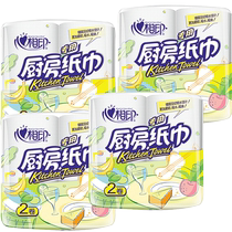 Heart printed kitchen paper kitchen paper special paper roll paper suction water suction household affordable loaded paper towel kitchen paper