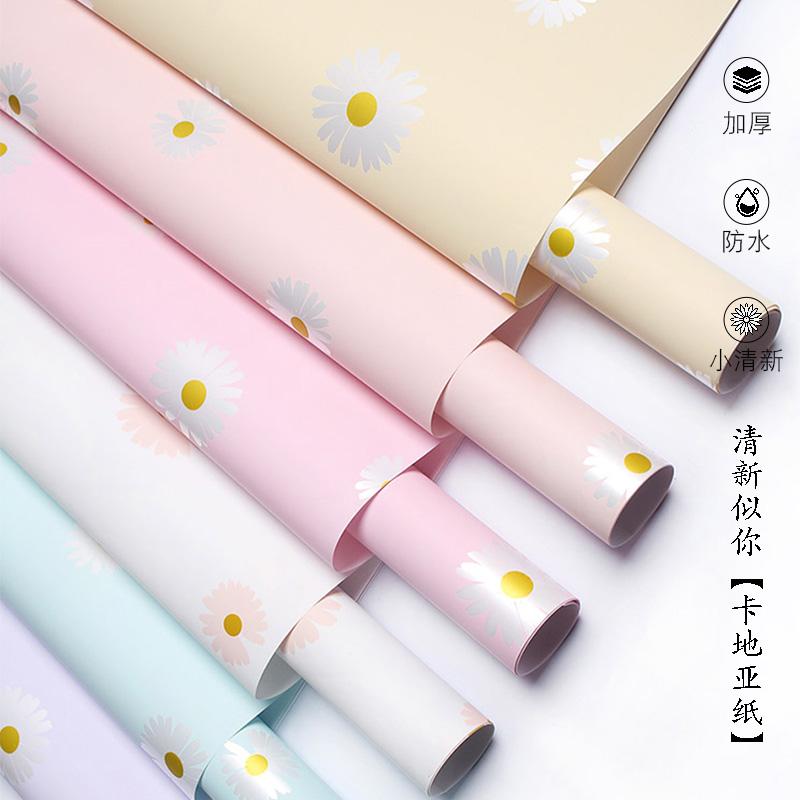 清新似你卡地亚纸雏菊防水鲜花包装纸玫瑰花束diy包花纸花艺花店