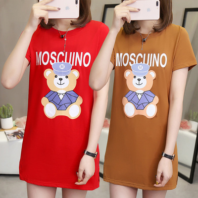 Summer clothes 2020 Korean version new fat sister 200kg belly covering large womens clothes medium and long T-shirt short sleeve top