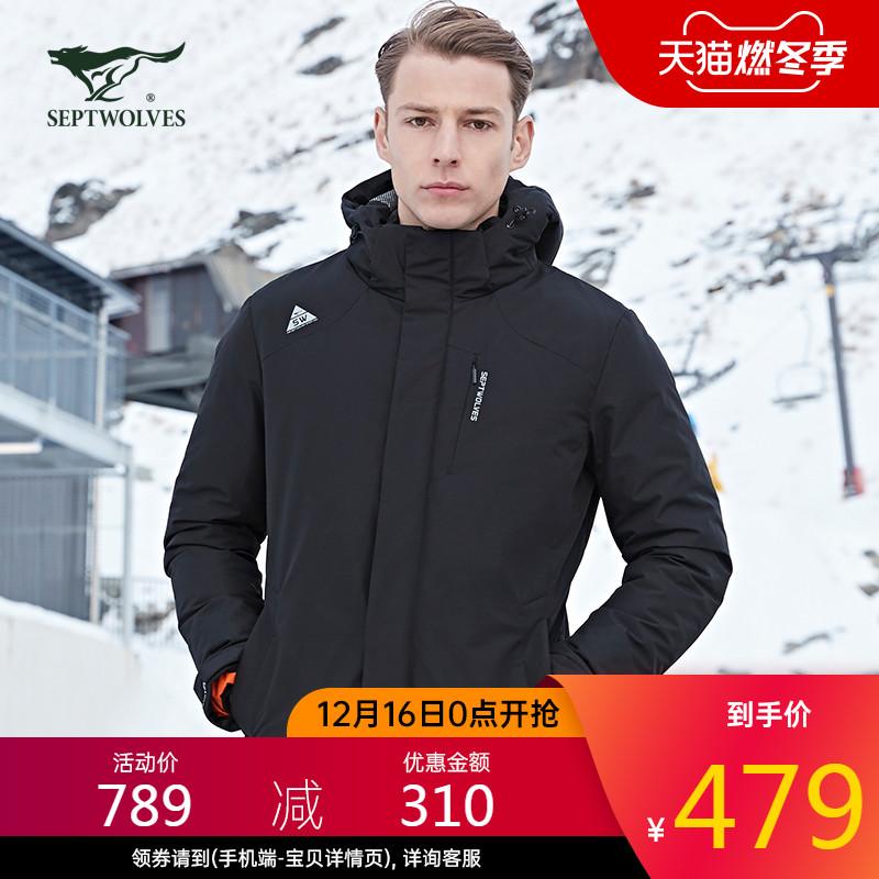 【90%白鹅绒】七匹狼羽绒服男士短款官方旗舰店秋冬季鹅绒服外套