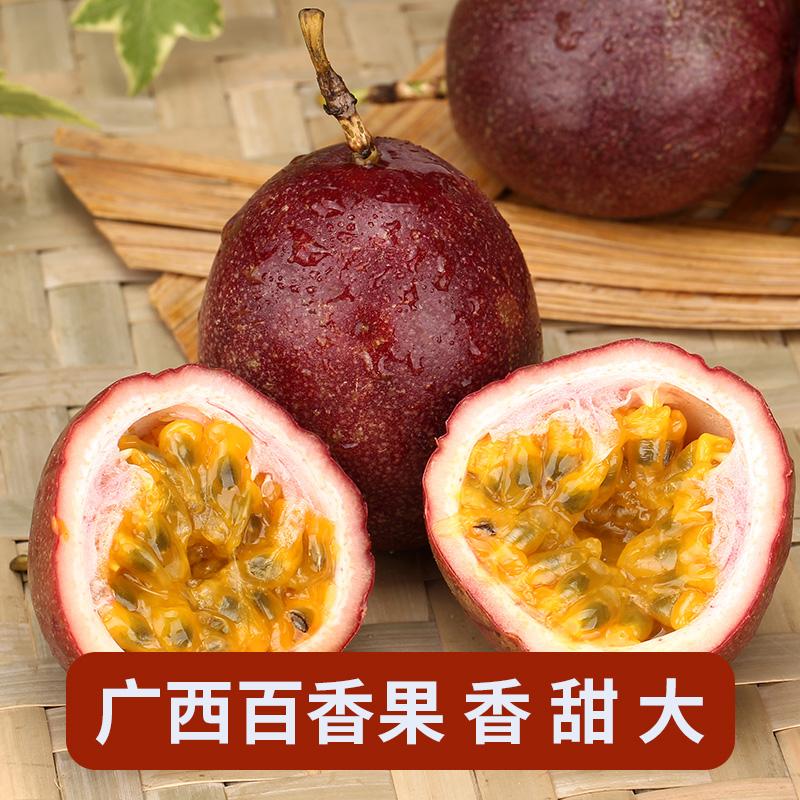 生鲜密语 广西百香果 新鲜现摘百香果包邮鸡蛋果大红果中果12个