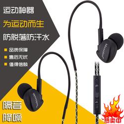 魅族耳机note6原装正品魅蓝S6 pro7 MX6魅蓝X note5 e2通用入耳式
