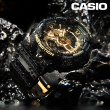 卡西欧运动手表男gshock黑金悟空版限量GA110漫威联名限定gshock