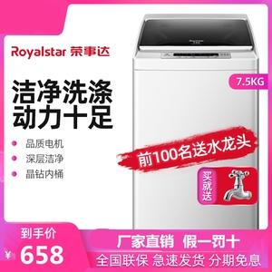 Royalstar/荣事达 ERVP191015T 7.