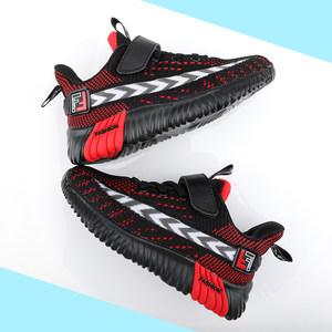 男童鞋子运动鞋儿童网面2019椰子
