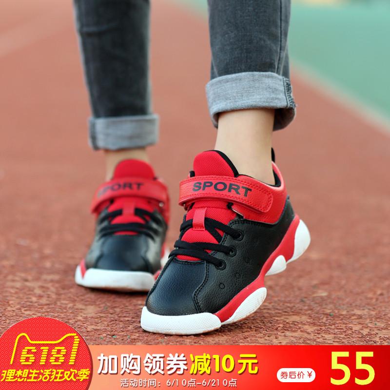 男童皮面運動鞋2018春季新款籃球鞋軟底小孩兒童鞋5-15歲男童鞋子