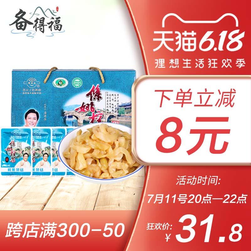 Украшения для китайского Нового года /  Китайские фонарики Артикул 563273796051