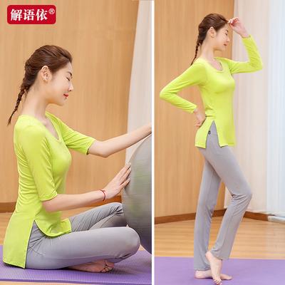 瑜伽套装女新款健身莫代尔秋冬专业瑜伽服长袖长裤解语依