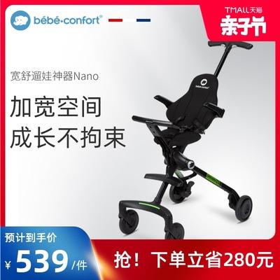 bebeconfort遛娃神器溜娃神器手推车轻便可折叠可坐躺婴儿童推车