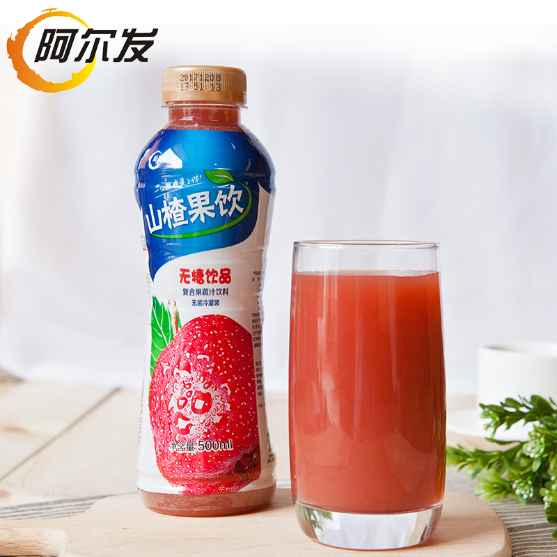Alfa hawthorn fruit drink xylitol sugar free food human drink juice concentrated bottled drink 500ml
