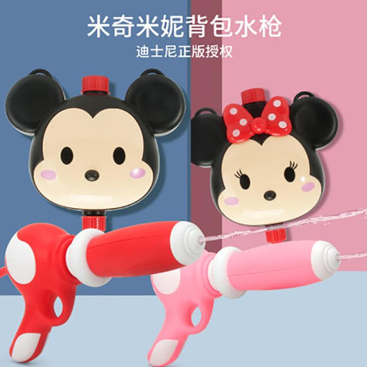 中國代購|中國批發-ibuy99|防灾背包|迪士尼儿童背包式水枪玩具抽拉式网红男女孩子打水仗神器喷水玩具