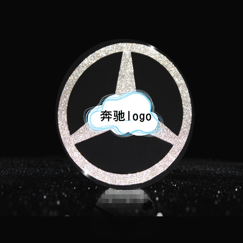 Modified CLA GLC260 GLA E300l c180l Front Vehicle Logo Decorative Drilling