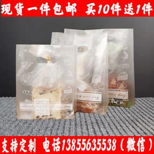 面包店手提塑料袋子蛋糕烘焙包装袋定制甜品西点打包袋定做印logo
