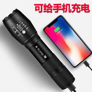 手电筒强光可充电超亮远射家用户外微小型usb便携迷你充电宝led