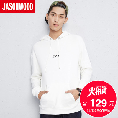 jasonwood旗舰店