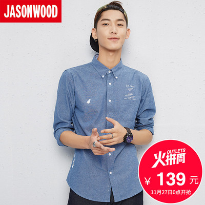 jasonwood鞋子好不好,怎样