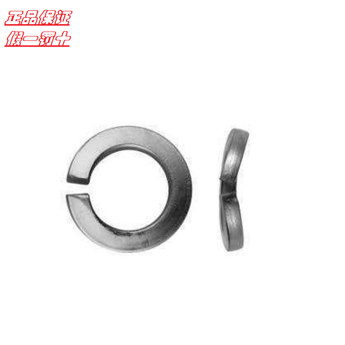 Din128 steel galvanized A-type saddle spring gasket imported from Germany M8 i044188 i44188