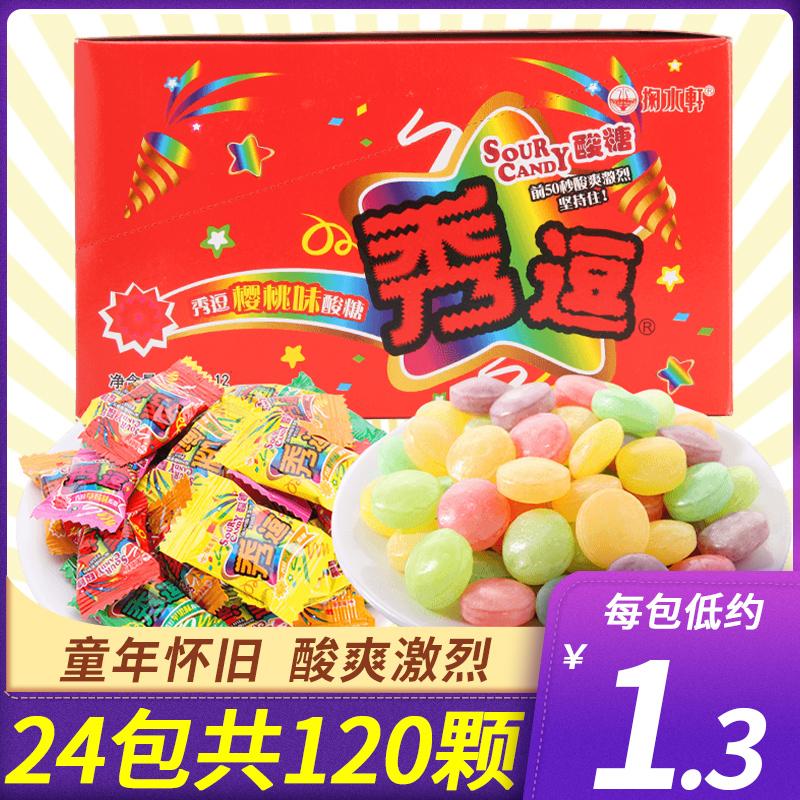 中国台湾秀逗超级酸水果糖网红恶搞整蛊酸糖硬糖怀旧糖果小零食品