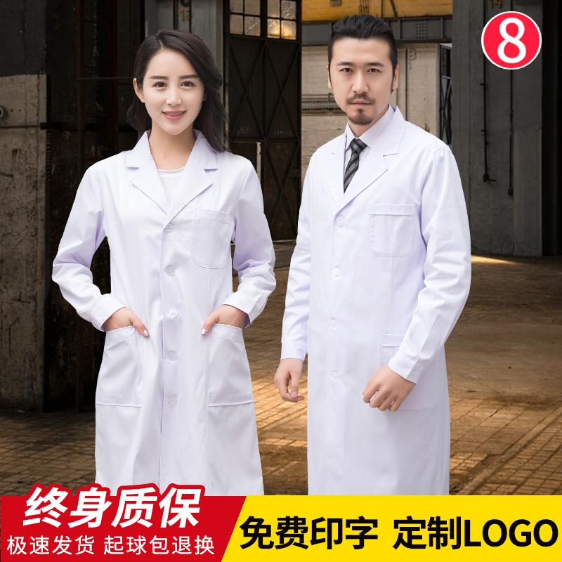 白大褂短袖长袖女医生夏季短袖医生大学生实验室服化学护士工作服