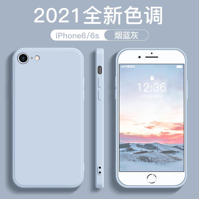 苹果8plus手机壳se2液态硅胶iphone7防摔苹果6s新款直边6plus全包简约纯色超薄男女六七八二代方形情侣款魔方