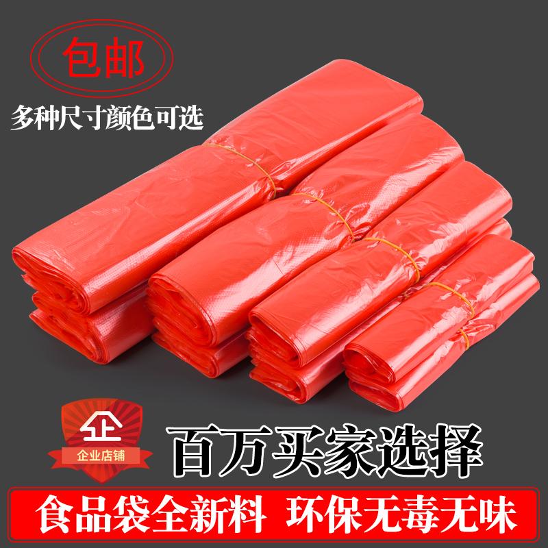 红色食品加厚塑料袋家用批购物超市水果打包�一次性大小号手提袋