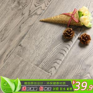 手抓纹 木地板 浮雕 防水封蜡木地板 强化复合地板家用仿实木环保